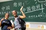 I corsi di lingua cinese